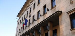 Приеха изменения в наредбата за минимални резерви, които банките поддържат при БНБ