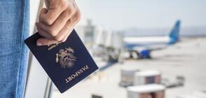 Отпадна карантината при пътуване до щата Ню Йорк, остават други изисквания