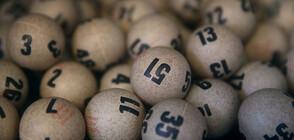 Печелившият билет от лотарията в Калифорния бил изпран