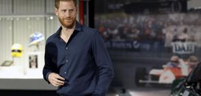 Принц Хари проговори за първи път за голите му снимки отпреди няколко години