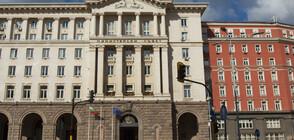 Общинари в София искат намаляване на безплатните паркоместа за чиновниците