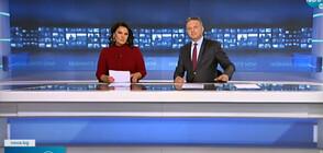 Новините на NOVA (14.05.2021 - централна)