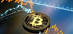В САЩ разследват борсата за криптовалути