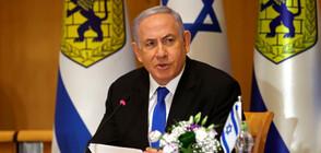 Нетаняху: Ще ударим здраво терористите