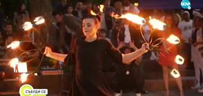 Уличен фестивал с цирк, театър, музика и танци в Пловдив