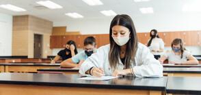 Възобновяват присъственото обучение за всички ученици и в университетите