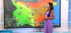 Прогноза за времето (15.05.2021 - обедна)