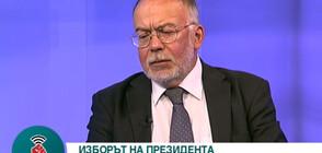 Социолог: ГЕРБ ще спечели следващите избори с още по-нисък резултат