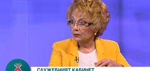 Велева: Целта на служебния кабинет е да отвори вратите на Радев за втори мандат