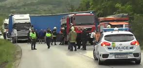 Четирима загинаха при тежката катастрофа пътя Монтана-Видин