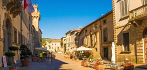 Градове в Италия са готови да платят, за да работите от тях