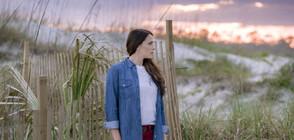 Неочаквана и вълнуваща лятна любов с филмите по NOVA