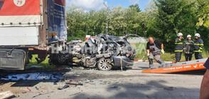 Двама младежи загинаха след удар в тир край Русе (ВИДЕО+СНИМКИ)