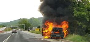 Кола изгоря близо до Ябланица (СНИМКИ)