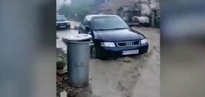 Порой наводни Котел, евакуираха хора (ВИДЕО)