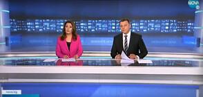 Новините на NOVA (16.05.2021 - централна)