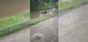 Проливен дъжд наводни основни булеварди в Русе (ВИДЕО)