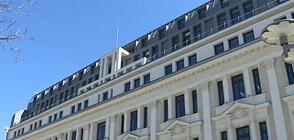 Проверка в Българската банка за развитие заради отпуснати кредити