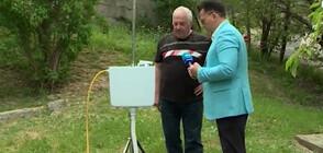 """""""ПЪЛЕН АБСУРД"""": Елементарно приспособление пести вода от тоалетните казанчета"""