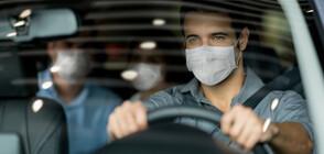 300 евро глоба за липса на маска в колата в Гърция