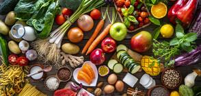 Как да се храним, ако имаме високо кръвно