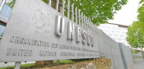 Генералният директор на UNESCO с поздрав към България (ВИДЕО)