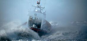 Риболовен кораб изчезна в Черно море, откриха 3 тела