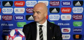 """Президентът на ФИФА: """"Лудогорец"""" може да се гордее с постижението си"""