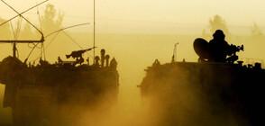 ИЗРАЕЛО-ПАЛЕСТИНСКИЯТ КОНФЛИКТ: Борба срещу Хамас или сблъсък за Йерусалим?