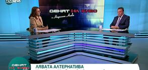 """Иван Атанасов: Аз съм лицето на """"Лява алтернатива"""", Жан Виденов е до мен в този проект (ВИДЕО)"""