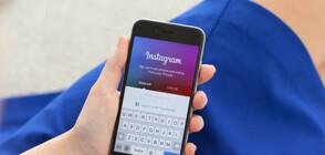 Instagram с проект за деца под 13 години (ВИДЕО)