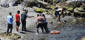 Мигранти достигнаха Испания с плуване (ВИДЕО)