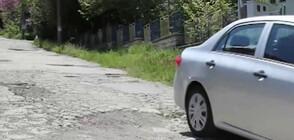 В Кранево готвят протест и пътни блокади заради дупки на пътя и боклуци в селото