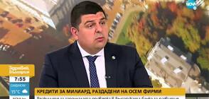 Иво Мирчев: Министерството на икономиката бе отдадено на концесия