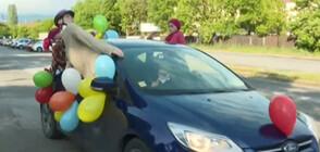 АБИТУРИЕНТИ НА ПЪТЯ: Колко опасно може да е падането от прозорец на движеща се кола