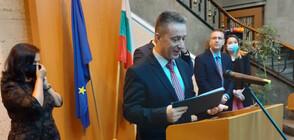 Служебният правосъден министър представи екипа си, стартира редица проверки (ВИДЕО+СНИМКИ)