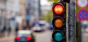 Повреден светофар пречи на шофьори да напуснат паркинг в центъра на София (ВИДЕО)