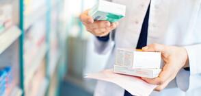 Здравното министерство предложи нов гратисен период за хартиените рецепти