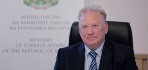 Светлан Стоев: Нападенията срещу цивилното население в Израел и Палестина трябва да спрат