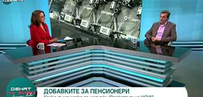 Димитър Манолов: Министър на вътрешните работи не може да уволнява журналисти (ВИДЕО)