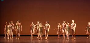Британският кралски балет отново излиза на сцена (ВИДЕО)