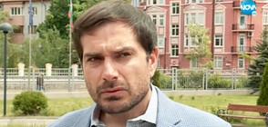МВР оттегли искането си за данъчна проверка на Димитър Кенаров