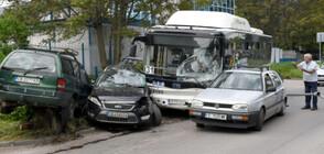 Човешка грешка е причината за инцидента с автобус на градския транспорт в София