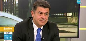 Димо Гяуров: Съвпадението в отпуските на шефовете на ДАНС и ДАР не говори в тяхна полза
