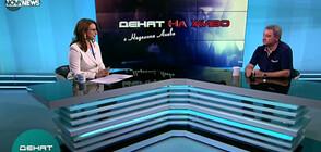 Емануил Йорданов: Не намирам връзка между демокрацията и партия като ГЕРБ (ВИДЕО)