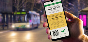 Страните в ЕС се споразумяха за здравния сертификат