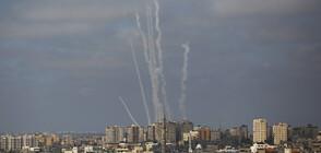 """Израел и """"Хамас"""" договориха примирие"""