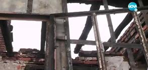 Семейство с три деца остана на улицата след пожар (ВИДЕО)