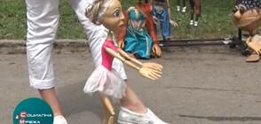Магията да танцуваш с кукли и да предаваш емоции (ВИДЕО)