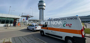 Самолет кацна аварийно на Летище София (ВИДЕО+СНИМКИ)